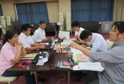 会議の設営と参画