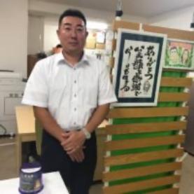S-Factory 代表 西端 俊輔 氏