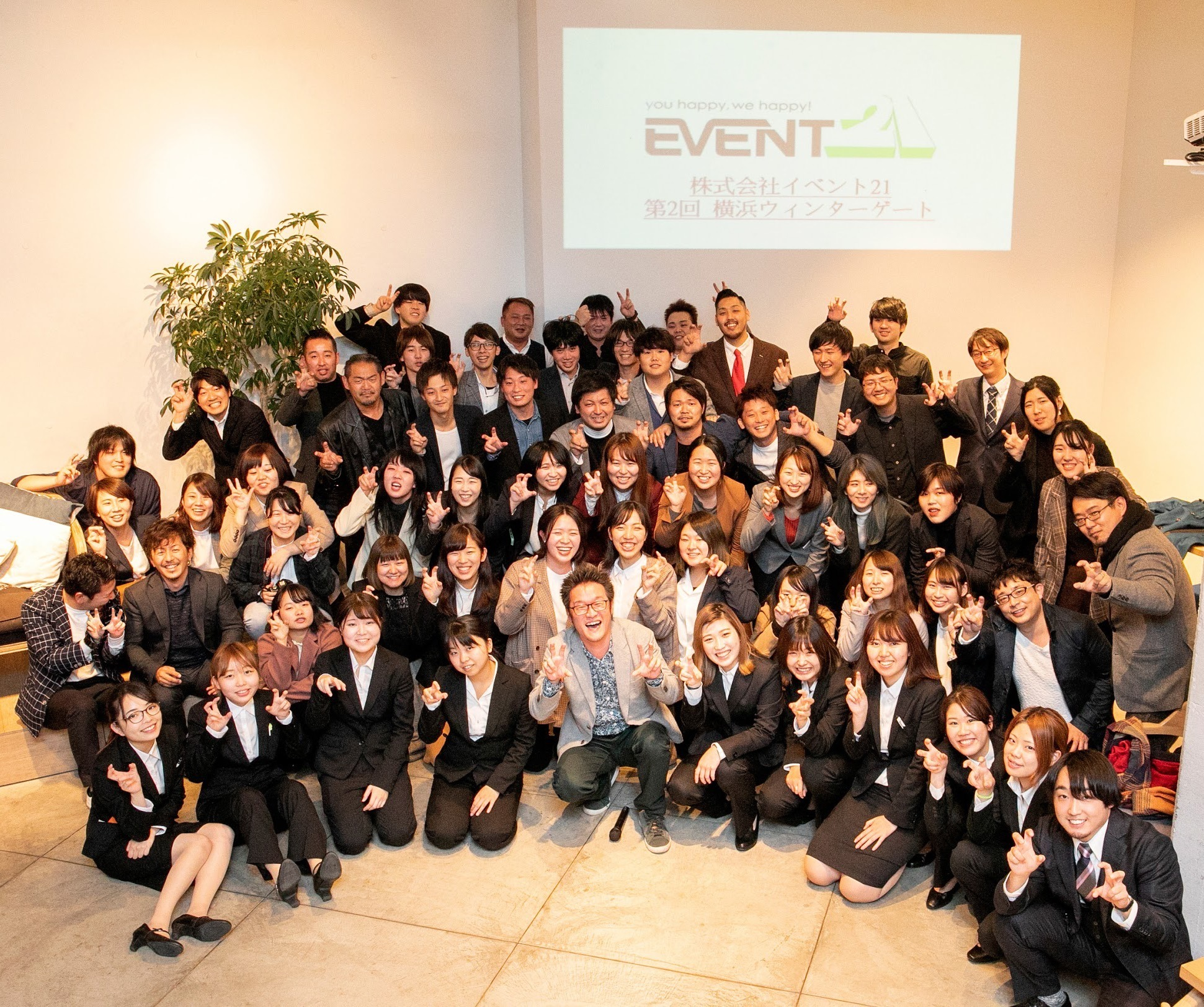 株式会社イベント210