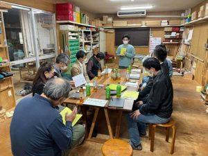 10/25 御所・五條・吉野ブロック会