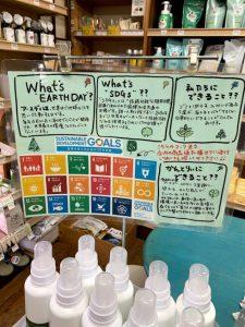SDGsな会員企業紹介 FileNo.2 (株) かんとりい